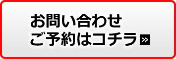 button_r3_c1