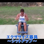 【SAWAKI GYMチャンネル】ハワイの面白マシンエクササイズ~おまけ編~