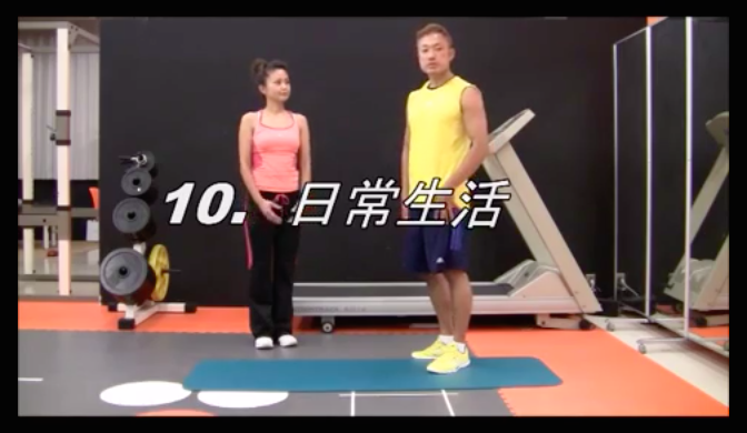 【SAWAKI GYMチャンネル】バーチャルパーソナルトレーニング:日常生活動作向上のパーソナルトレーニング