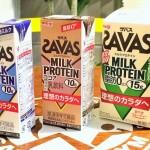 ZAVASミルクプロテインキャンペーン開催中!