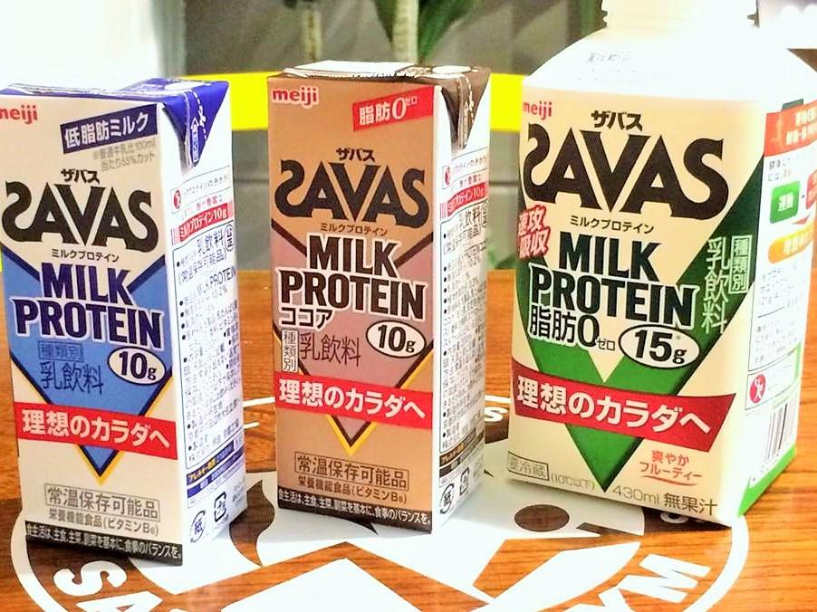 ZAVASミルクプロテイン