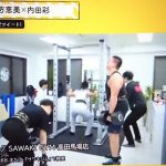 【メディア情報】AbemaTVにSAWAKI GYM高田馬場店が登場