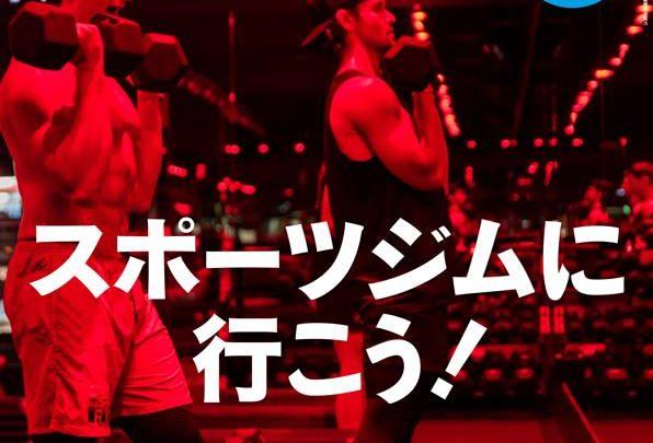 【メディア情報】ターザン No.748