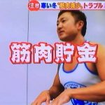 【メディア情報】1月31日放映 羽鳥慎一モーニングショー