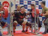 全日本パワーリフティング選手権大会01