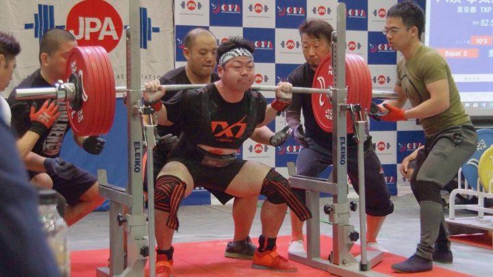 【大会報告】全日本パワーリフティング選手権大会