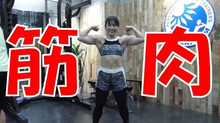 筋肉アイドルのトレーニングの秘密