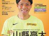 Smile Sports Vol.78