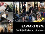 SAWAKI GYM6月
