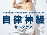 【メディア情報】ターザンNo.769