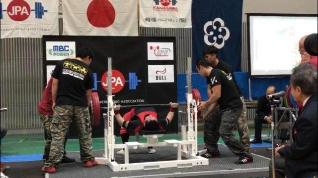 第31回全日本ベンチプレス選手権大会~結果報告~02