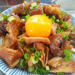 自宅で沖縄気分を味わえるレシピ