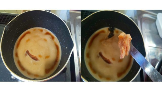 沖縄料理④