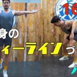 """【メディア情報】石倉ノアさんYouTubeチャンネルで公開中の""""ノアトレ""""を監修しました"""