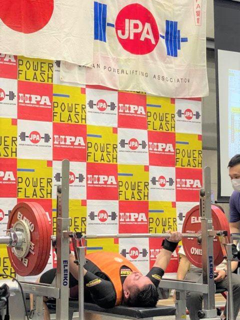 全日本パワーリフティング選手権大会202002